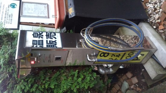 Tokigawa-machi, Japón: DSC_2428_large.jpg