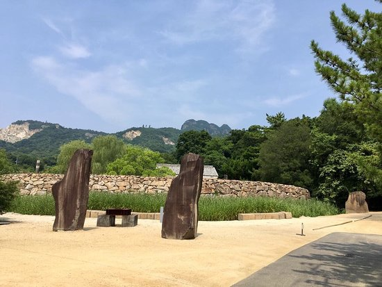 The Isamu Noguchi Garden Museum