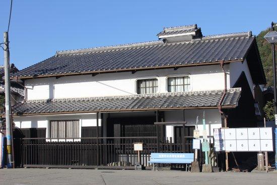 Former Sato Residence Annex