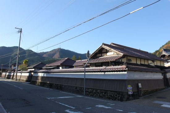 Old Official Residence of Ikuno Mine