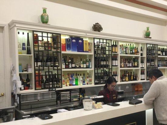 Preston, Australia: Full bar