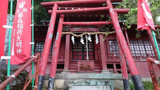 Fujimori Inari Shrine