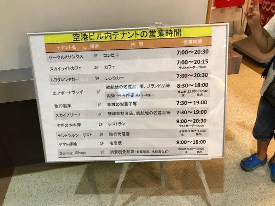Omitama, Japonya: photo1.jpg