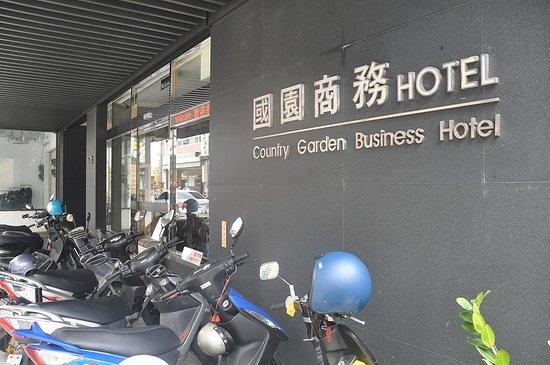 Country Garden Business Hotel: 入口には國園商務ホテルとある