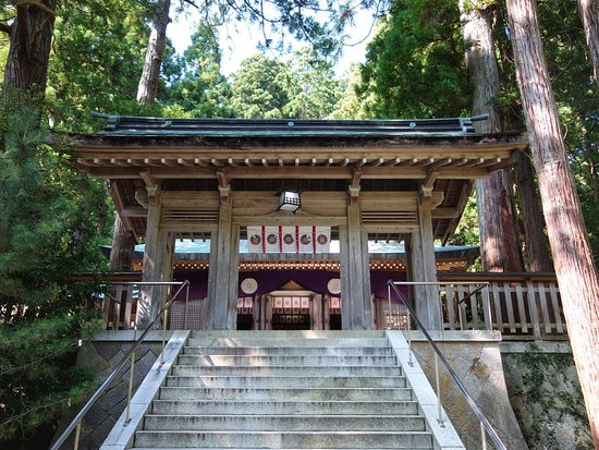 Wadatsu Shrine