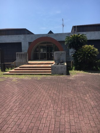 Sakito Folk History Museum