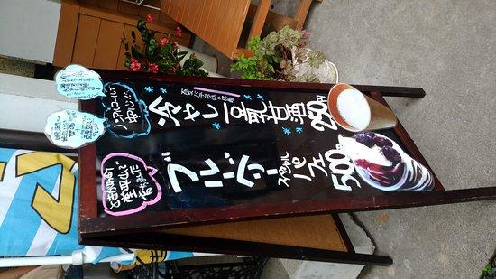 Tokigawa-machi, Japón: DSC_2414_large.jpg