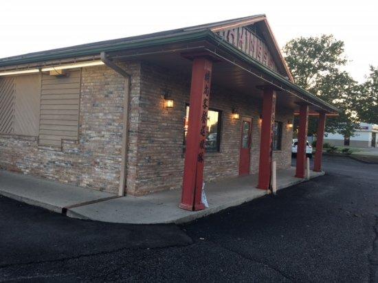 Englewood, OH: Restauranthuset