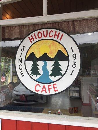 Hiouchi Cafe: photo0.jpg