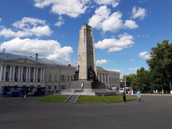 Sobornaya Square
