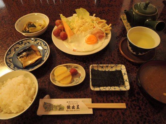Hoshidekan: 朝食