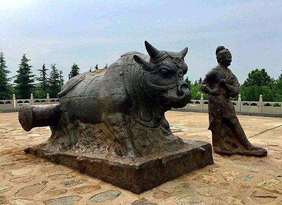 Yongji, จีน: 唐鐵牛