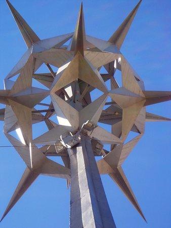 Stella Kosmos