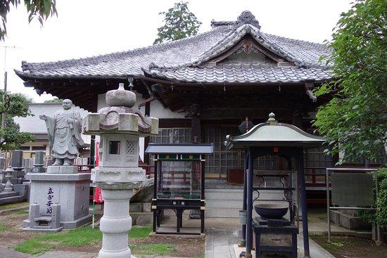 Myokenji Temple