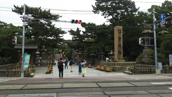 Sumiyoshi Taisha Shrine: DSC_1295_large.jpg