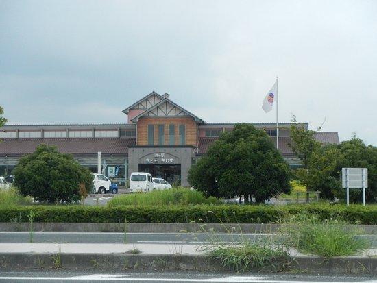Michi-no-Eki Kirraajisu