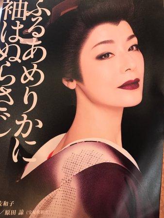 明治座 SAKURA-JAPAN IN THE BOX-, photo2.jpg