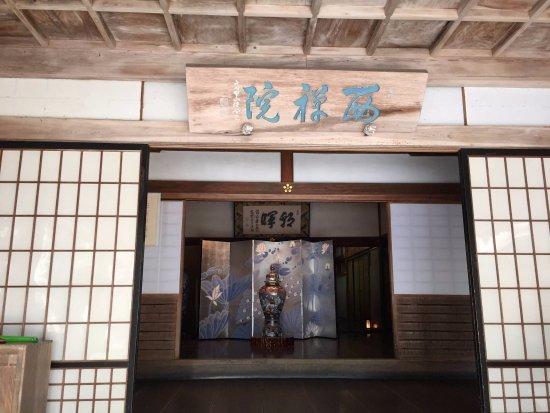 Saizen-in : 玄関です