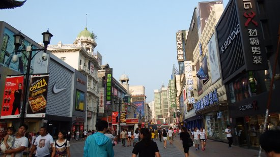Shenyang Middle Street-Pedestrian Mall