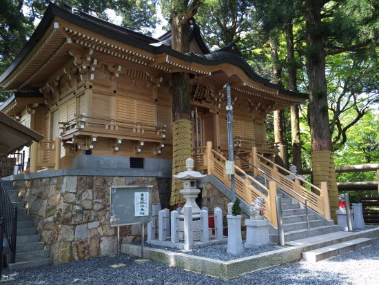 Tateriko Shrine
