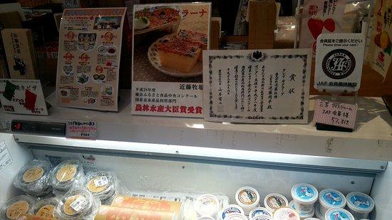 Michi-no-Eki Furari Tomiyama: CM170730-144358001_large.jpg