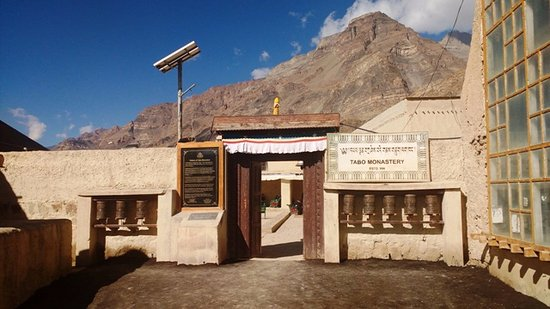 Tabo, Indie: The entrance to the monastry