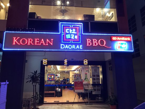 Daorae Kepong Korean Restaurant