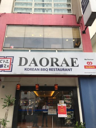 Daorae Kepong Korean Restaurant: photo2.jpg