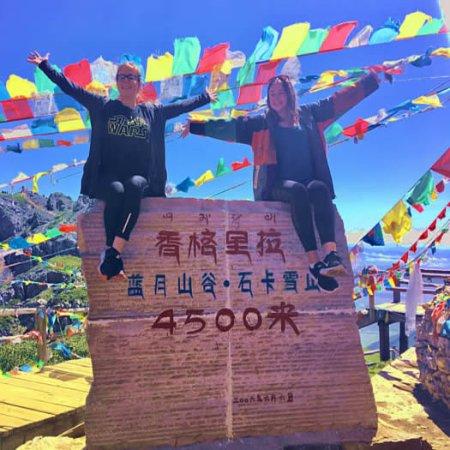 Deqin County, Китай: Shangri-la Shika mountain