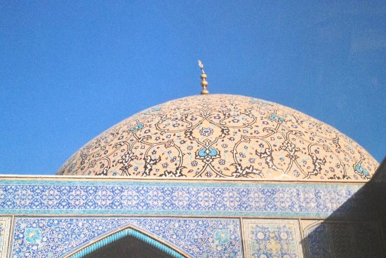 Isfahan Province, Iran : Exquisite Dome, Mosque, Isfahan