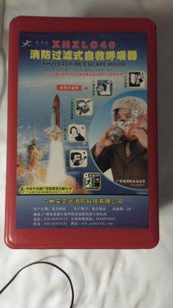 Wyndham Xian: Caja de la máscara antiincendios...