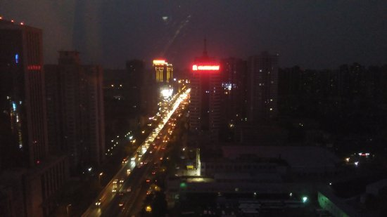 Wyndham Xian: Vista del tráfico del 2º cinturón desde la planta 24