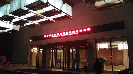 Wyndham Xian: Entrada al hall de ascensores desde la entrada lateral (acceso principal)