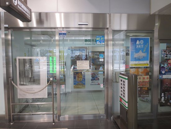 Shizuoka Station Tourist Information Center