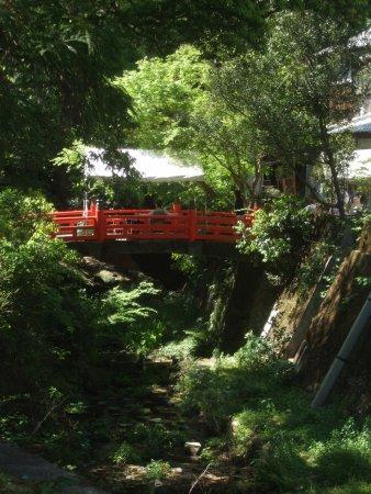 Katano, Japon : 朱塗りの橋