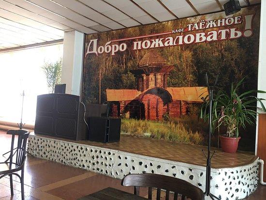 Milkovo, Russia: Кафе Таёжное
