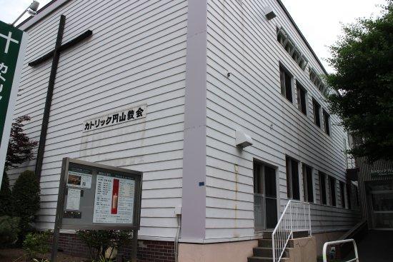 Maruyama Catholic Church