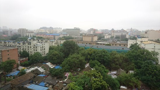 Huiyuan Prime Hotel : Vår utsikt