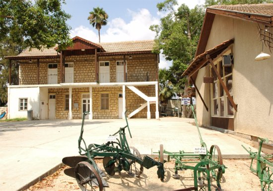 The Kibbutz Experience at Ein-Shemer - Activity Centre and Museum