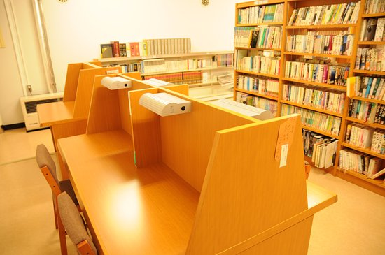 Mizumi Reading House