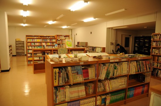 Mizumi Reading House