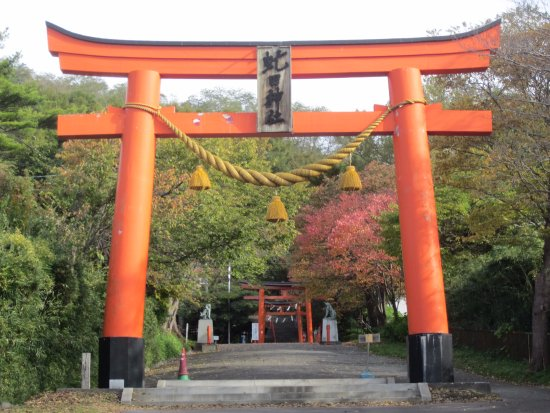 Abuta Shrine