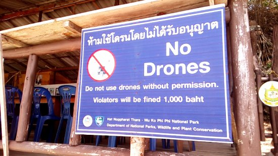 Tup Island: ドローンは禁止だそうです