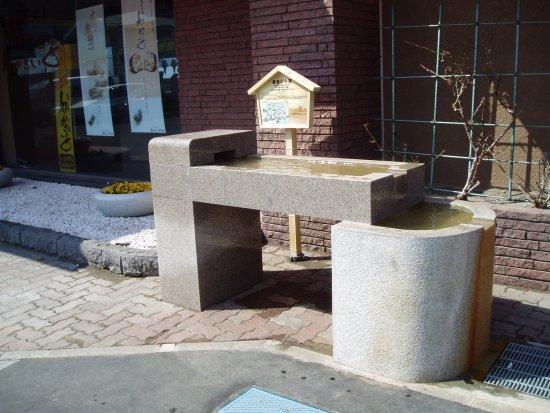 Kenshoku Hand Bath