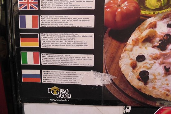 Restaurante Pirineus: Конечно же и меню на русском языке.