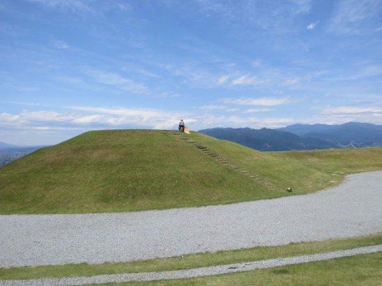 Fuefuki, Japón: おじいさんの丘