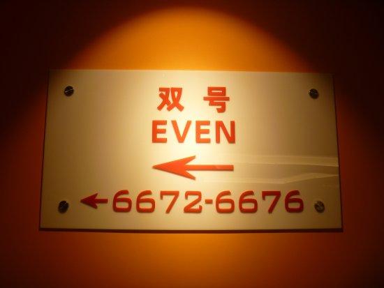46672 Subway Map.部屋番号 偶数 Picture Of Dazhong Airport Hotel Shanghai Tripadvisor