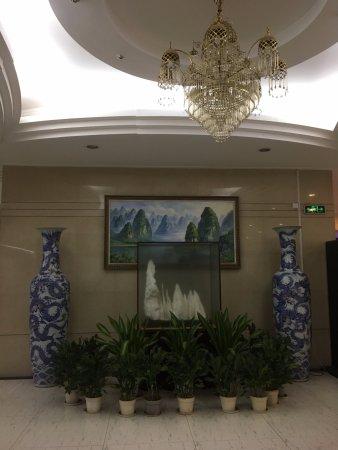 Gui Xing Hotel: 老舊酒店