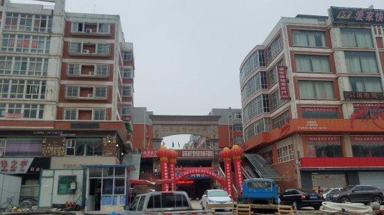 Yuncheng, Trung Quốc: 正門街景
