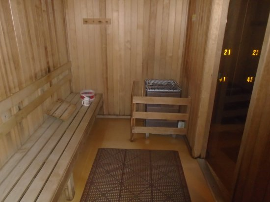 Piuraagvik Recreation Center: Sauna